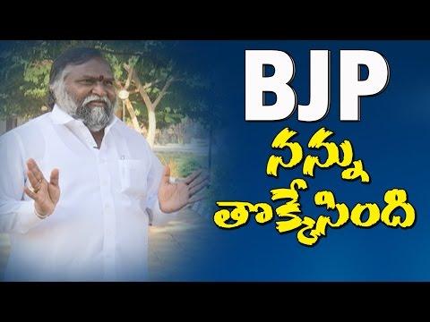 BJP-నన్ను-తొక్కేసింది-Jagga-Reddy-Face-to-Face-NTV