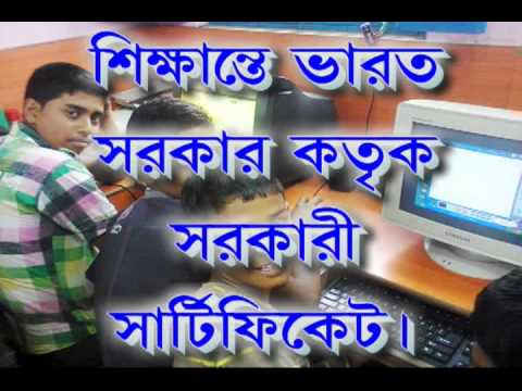 Video khalna student corner download in MP3, 3GP, MP4, WEBM, AVI, FLV January 2017