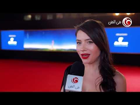 """صناع """"بيك نعيش"""" يرون لـFilFan.com تجربتهم في مهرجان القاهرة 41"""