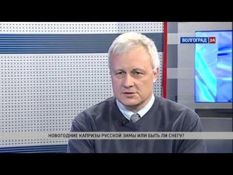 Анатолий Судаков, заместитель председателя Волгоградского отделения Русского географического общества