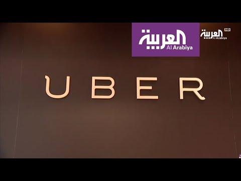 العرب اليوم - شاهد: السيارات ذاتية القيادة في أزمة بعد مقتل أميركية دهسًا