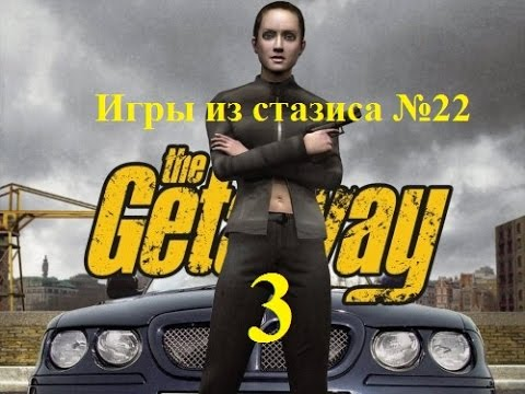 The Getaway 3 Playstation 3
