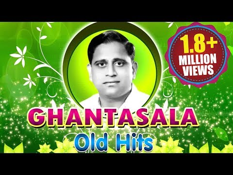 Ghantasala Hit Songs – Jukebox – Vol 1