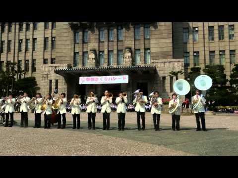 【4K Ultra HD】鯖江市鯖江中学校吹奏楽部 さくらパレード 2015