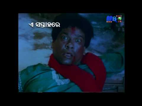 Mbc Cinema Hall | Gud Boy, Danab And Kali Sankar | Superhit Odia Movies | Weekend Dhamaka