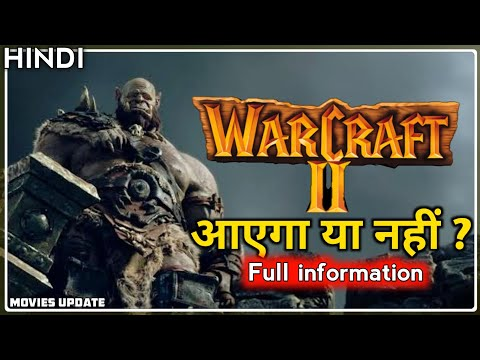 Warcraft 2 Every Details in Hindi | Warcraft 2 Release date in India/Hindi | Movies Update