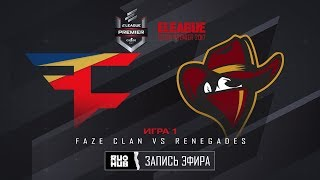 FaZe Clan vs Renegades - ELEAGUE Premier - de_mirage [yXo, CrystalMay]