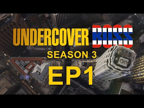 [TH] Undercover Boss Season 3 EP.1/13 Diamond Resorts International (พากย์ไทย)