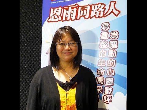 電台見證 羅曉霞 (07/20/2014於多倫多播放)