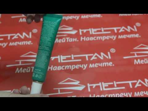 Травяной крем для лица «Абсолютное омоложение» ТМ МейТан MeiTan
