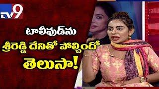 Video Sri Reddy : I accept all my mistakes - TV9 Trending MP3, 3GP, MP4, WEBM, AVI, FLV Mei 2018