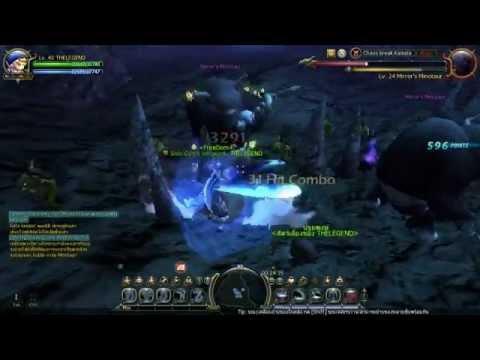 Dragon Nest Chaos Break Kamala SM 40 Solo