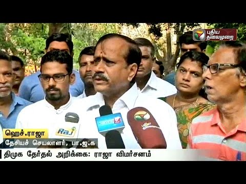 DMKs-poll-promise-on-alcohol-ban-Lakshadweep-issue-is-to-deceive-people-H-Raja