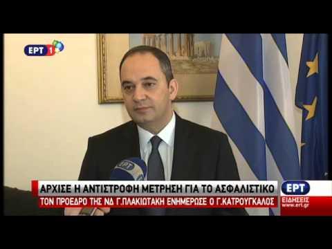 Δηλώσεις του Γ. Πλακιωτάκη μετά τη συνάντησή του με τον Γ. Κατρούγκαλο