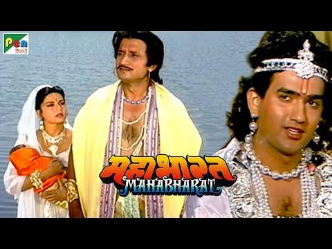 Mahabharat (महाभारत) | B.R. Chopra | Pen Bhakti | Episodes 01, 02, 03
