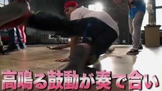 映画『ハートビート』DVD予告編