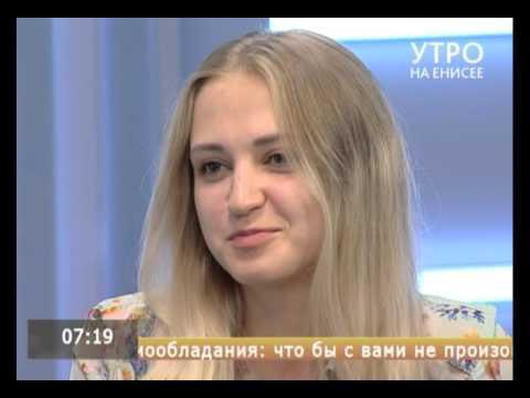 Л. Борисова о волонтерстве на АТФ (телеканал Енисей, 15.10.2015)