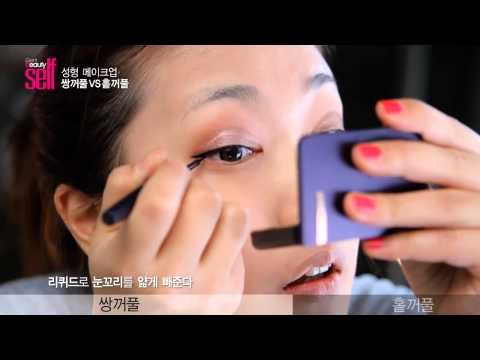 韓國女孩-化妝技巧(雙眼皮vs大眼妝)-女生必看@@