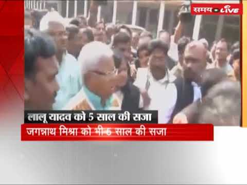 Lalu Prasad Yadav five years sentence and Rs 5 lakh fined in third case of fodder scam