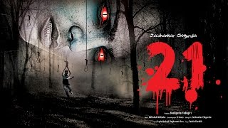 21st Telugu Movie Trailer HD