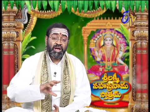 Sri Lakshmi Sahasranama Stotram - ??????????? ?????????? ?????????  - 30th July 2014 - Episode No 93 30 July 2014 08 AM