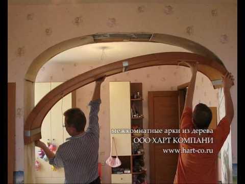 Как установить межкомнатную арку