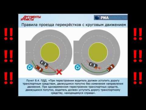 Правила проезда перекрестка привык