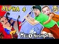 Hello Neighbor Alpha 4 Simon Says Game pt 1 Bendy Ink M
