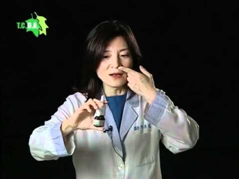 藥物使用:Flixonase, 輔舒良 鼻腔定量噴霧劑.mp4