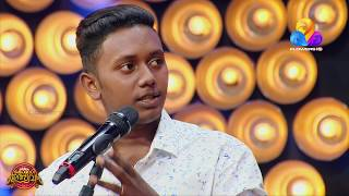 Video അനുകരണരംഗത്ത് വ്യത്യസ്ഥതകൾ തേടുന്ന ഒരു ചെറുപ്പക്കാരൻ..!! | Comedy Utsavam | Viral Cuts MP3, 3GP, MP4, WEBM, AVI, FLV Maret 2019