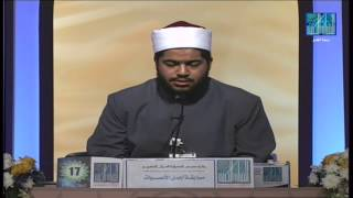 محمد أشرف إبراهيم علي أحمد ; مصر , MOHAMED ASHRAF IBRAHIM ALY AHMED , EGYPT