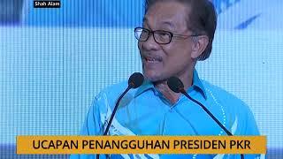 Video Kongres Nasional PKR 2018: Ucapan penangguhan Presiden PKR MP3, 3GP, MP4, WEBM, AVI, FLV Agustus 2019