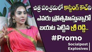 Video Actress Sri Reddy Untold Truth | Sri Reddy Exclusive Interview | Socialpost MP3, 3GP, MP4, WEBM, AVI, FLV Juli 2018