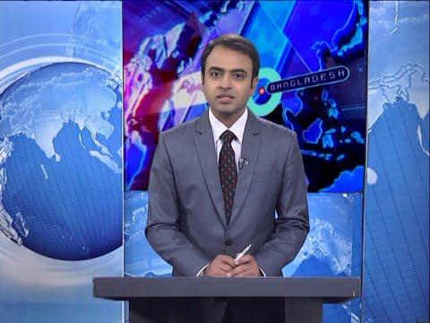 07  pm News || সন্ধ্যা ৭টার সংবাদ || 15 September 2020 || ETV News
