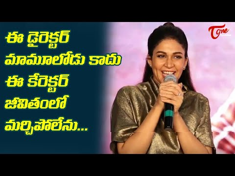 Lavanya Tripathi Cute Speech at CKCGrandRelease Event at Vizag | TeluguOne Cinema