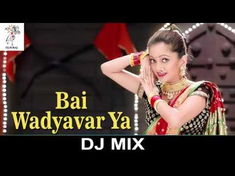 Video bai vadyavar ya dj Electro mix download in MP3, 3GP, MP4, WEBM, AVI, FLV January 2017