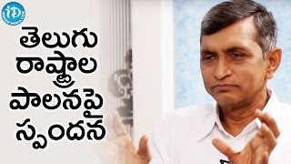 Nagabhairava Jaya Prakash Narayana (J.P) is an Indian former politician. He is the founder and the President of Lok Satta Party. He is also the founder and ...