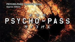 Nonton Psycho Pass  The Movie Teaser    Fuji Tv Official    Film Subtitle Indonesia Streaming Movie Download