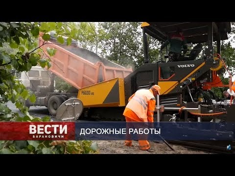 Вести Барановичи 08 июля 2019.