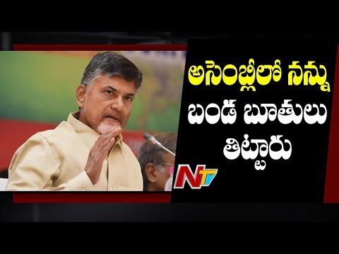 YCP Leaders Are Doing Worst Politics – Chandrababu