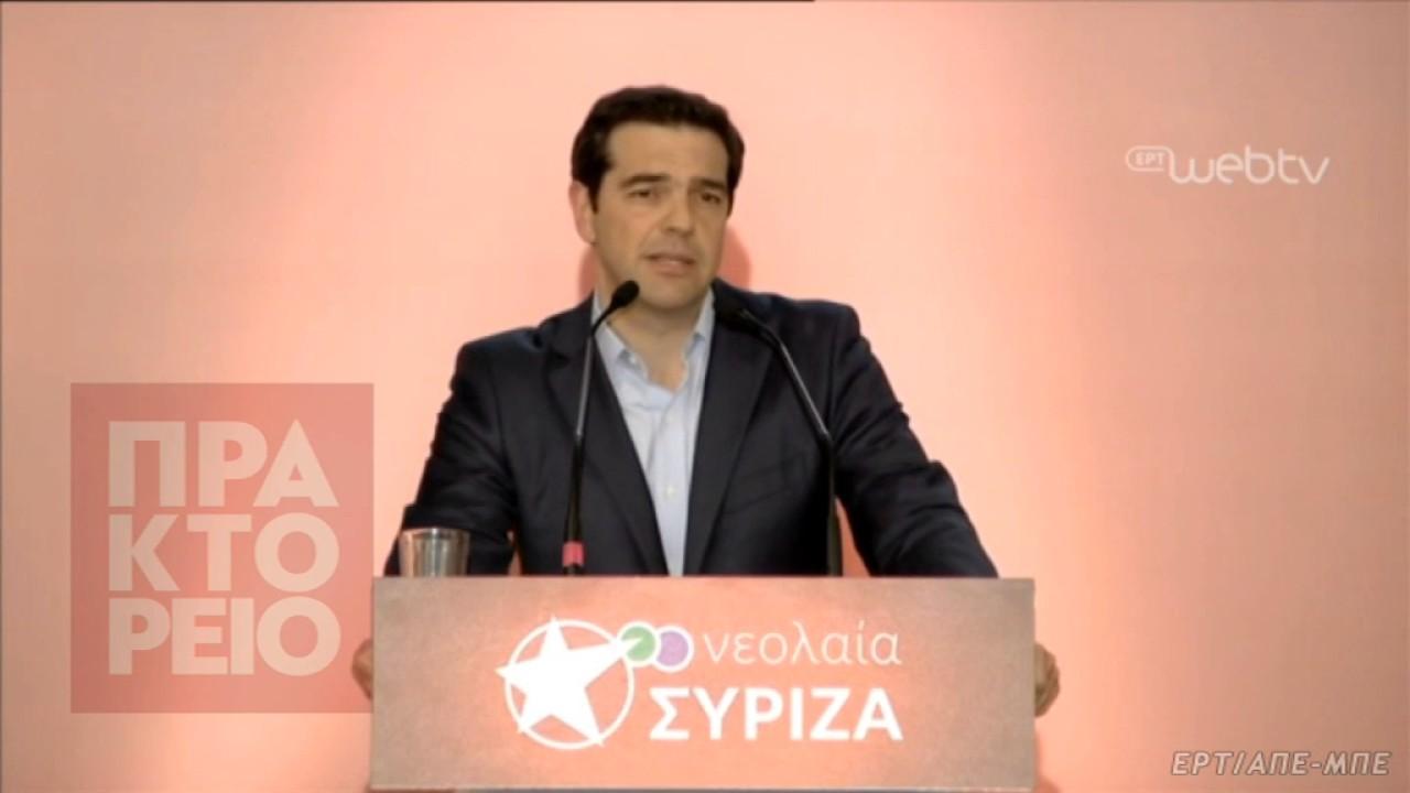 Αλ. Τσίπρας: Θα δώσουμε προοπτική και ελπίδα στους νέους και τις νέες