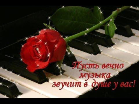 Сборник - 3. Музыка Сергея Чекалина. Collection - 3. Music Sergey Chekalin. (видео)