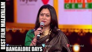 Micromax Siima 2015   Best Film Malayalam   Bangalore Days