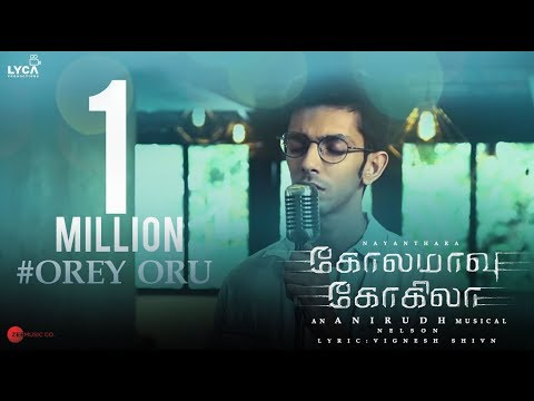 Download Orey Oru | Kolamaavu Kokila (CoCo) | Nayanthara | Anirudh Ravichander | Jonita Gandhi HD Mp4 3GP Video and MP3