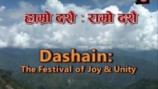 Hamro Dashain Sarai Nach by Pitambar Bhandari