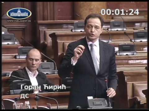 Шеф посланичке групе Горан Ћирић реплицира Маји Гојковић (20.4.2017)
