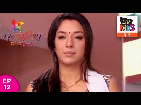 Parvarrish Season 1 - Ep 12 - Ginny Gets A Shock