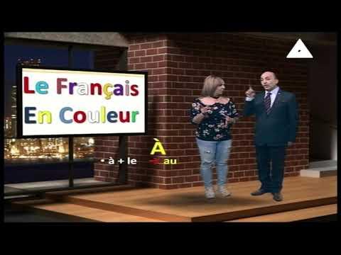 لغة فرنسية 3 ثانوي أ فيكتور فاروق أ إيناس حموده 12-09-2019