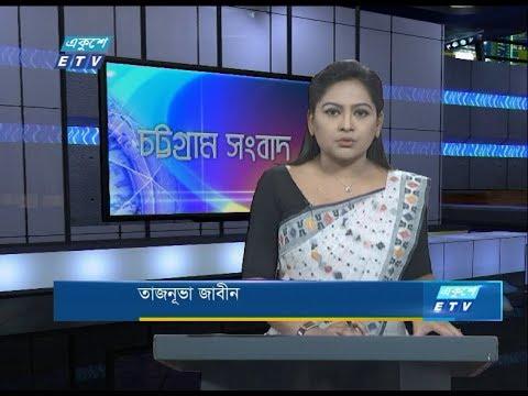 06 PM News || সন্ধ্যা ০৬ টার সংবাদ || 25 March 2020 || ETV News