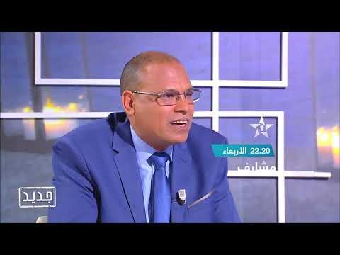 إعلان مشارف - أحمد صابر 21/11/2018